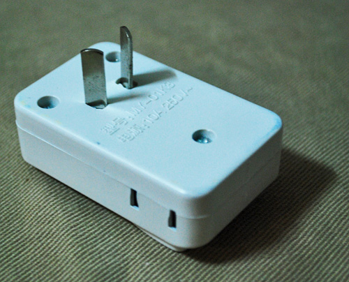 Packing List Power Socket Adaptor For China Travel