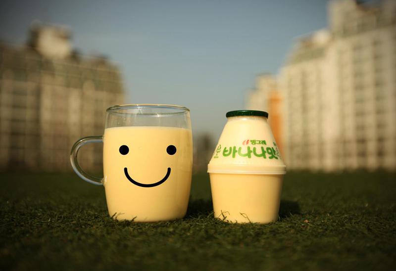 Bingbalove-banana-milk