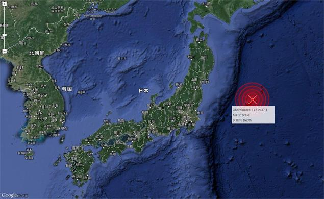 7.3 magnitude Japan earthquake news