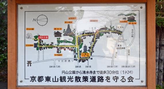 higashiyama district map