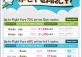 AirBusan-May-sale