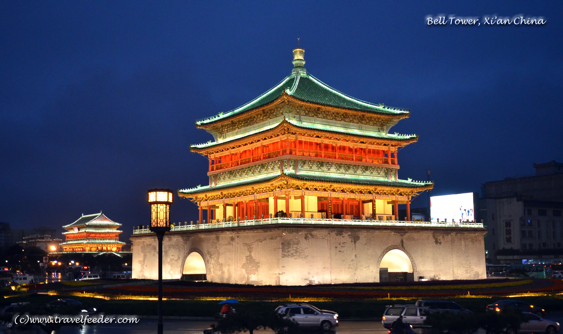 My Xian Travel Itinerary Preview In China